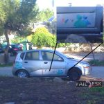 MSN Messenger Car