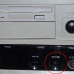 turbo_button